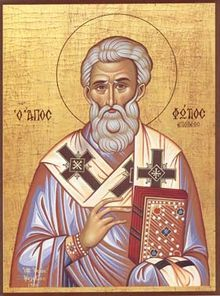 photius patriarche de constantinople 6 f 233 vrier